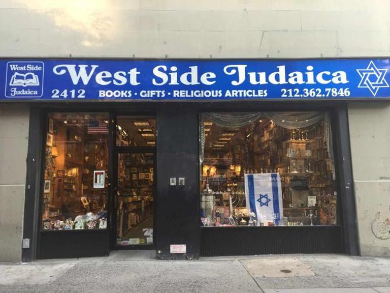 West Side Judaica l © Kimberly Jane Tan
