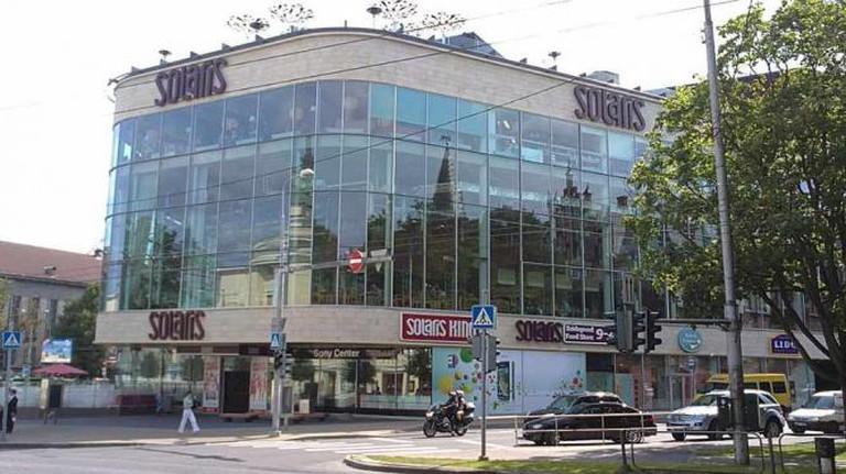 Solaris Shopping Center   © NOSSER/Wikicommons