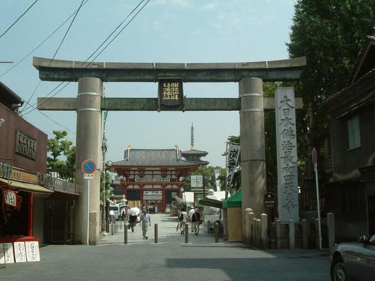 Osakan temple | © Laura Tomàs Avellana/Flickr
