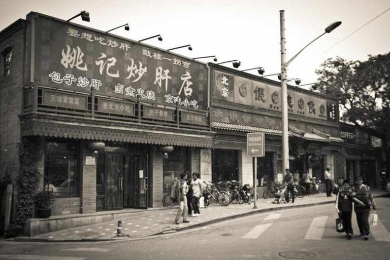 Yao Ji Chao Gan © Matthew Stinson/Flickr