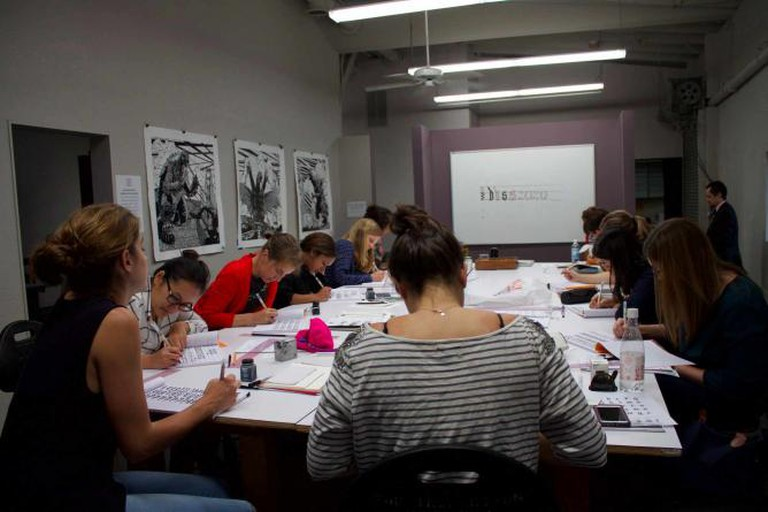 Classes are typically limited to eleven students per session | © Megan Cosgrove