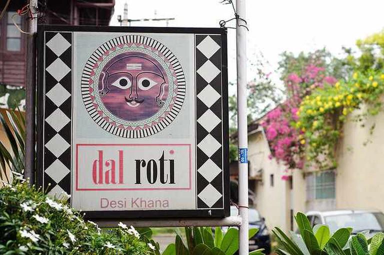 Dal Roti | © Liji Jinaraj/Flickr