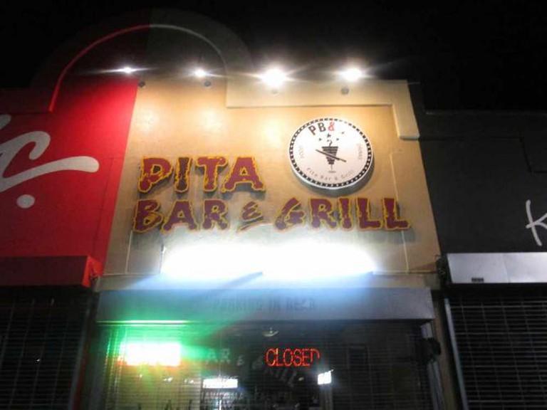 Pita Bar & Grill©Alina Vasilenko