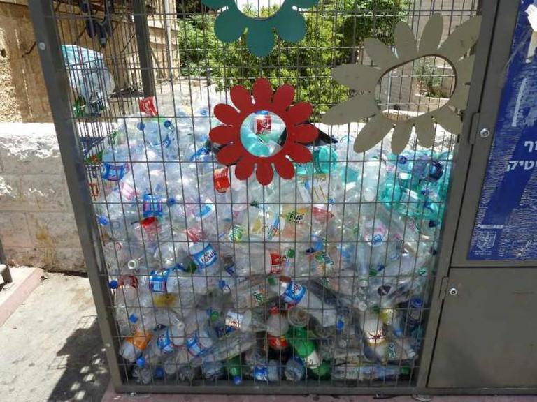 Plastic bottle recycling bin