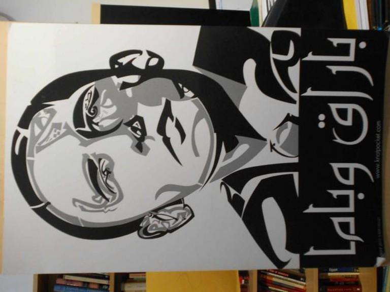 Arabic-Language Barack Obama Poster at the Markaz Library
