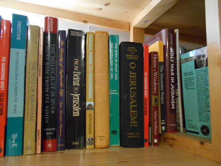 A sampling of the Markaz's book collection