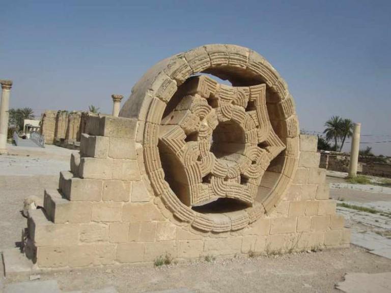Hisham's Palace