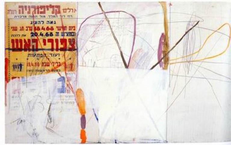 Raffi Lavie, Untitled, 1969   © The Israel Museum, Jerusalem/WikiCommons