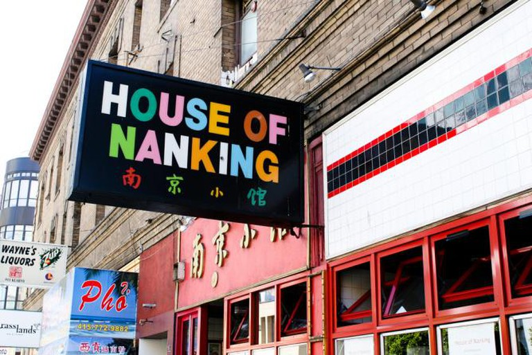 House of Nanking | © Alejandro De La Cruz/Flickr