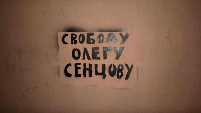 Graffiti in support of Oleg Sentsov in St Petersburg, Russia   © Oleg Kuznetsov/Flickr