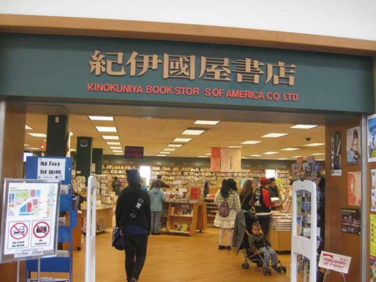 Kinokuniya Bookstore © Michael Ocampo/Flickr