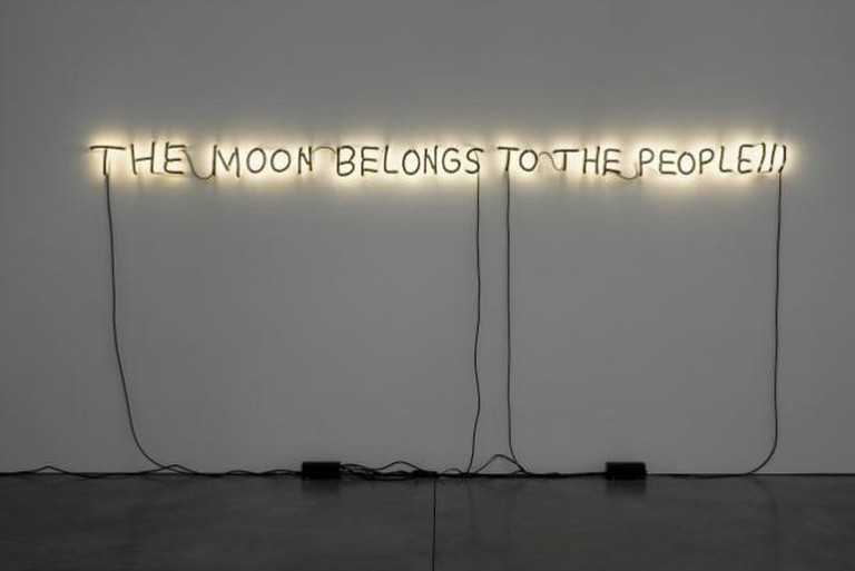 Glenn Ligon, 'Around 1970 or 1971', 2007. Neon Ed. of 3 6 1/2 x 148 inches (16.5 x 375.9 cm) | © Glenn Ligon; Courtesy of the artist, Luhring Augustine, New York, Regen Projects, Los Angeles, and Thomas Dane Gallery, London