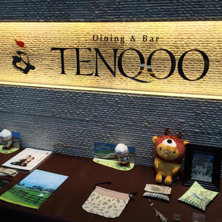 TENQOO at Hotel Metropolitan Marunouchi