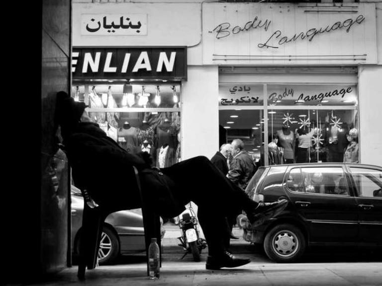 Street scene in Bourj Hammoud neighborhood