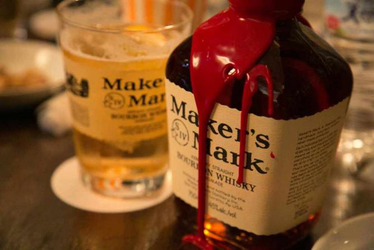 Maker's Mark | © Norio Nokayama/Flickr