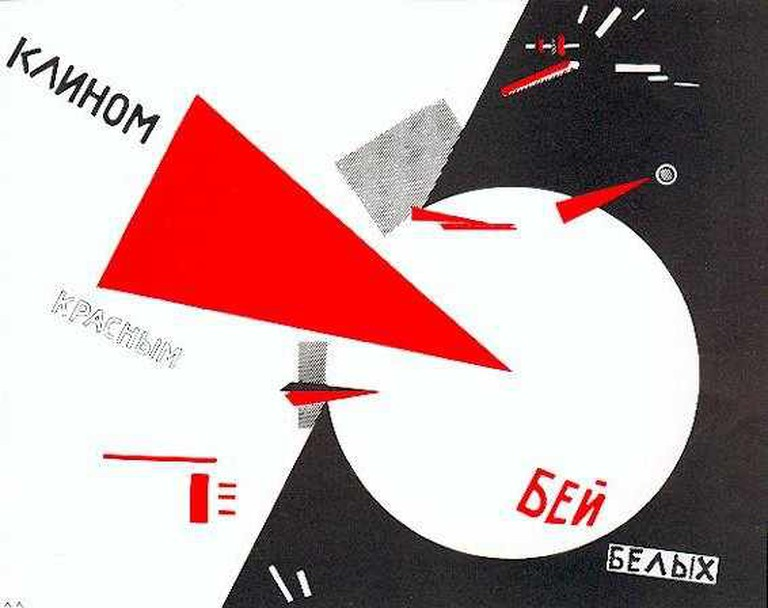 El Lissitzky, Beat the white with the Red wedge, 1919 | © WikiCommons