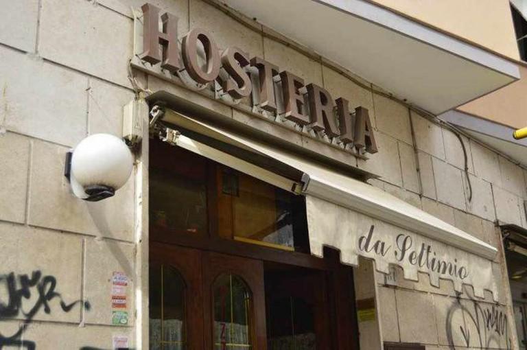 Hosteria da Settimio Entrance, Via di Val Tellina   © Flavia Antonelli