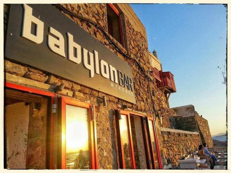 Babylon | © Courtesy of Babylon