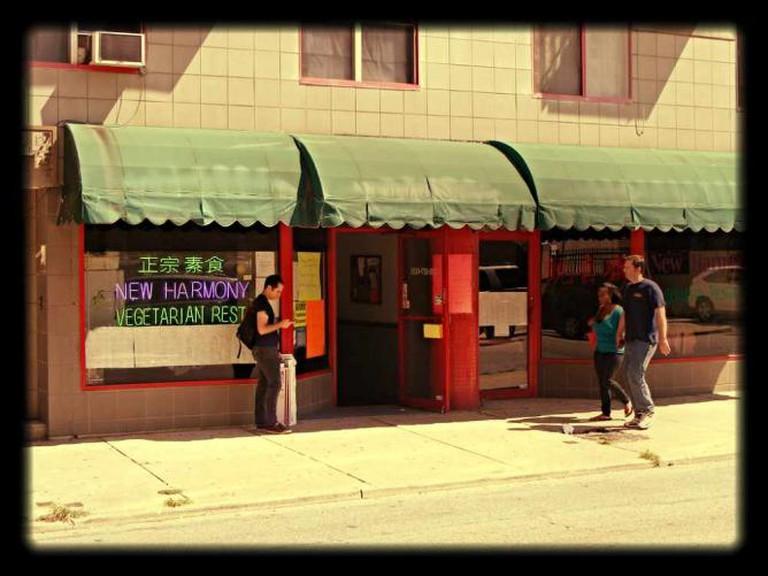The outside of New Harmony Vegetarian Restaurant on N 9th St in Chinatown, Philadelphia.