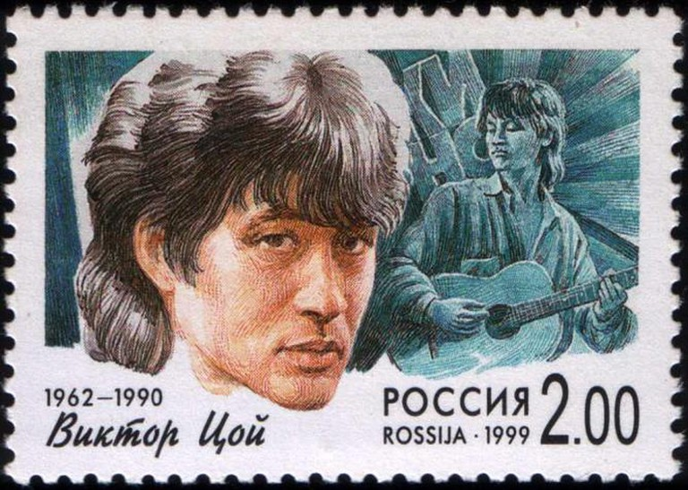 Victor Tsoy Russian Stamp | ©Andrei Sdobnikov/WikiCommons