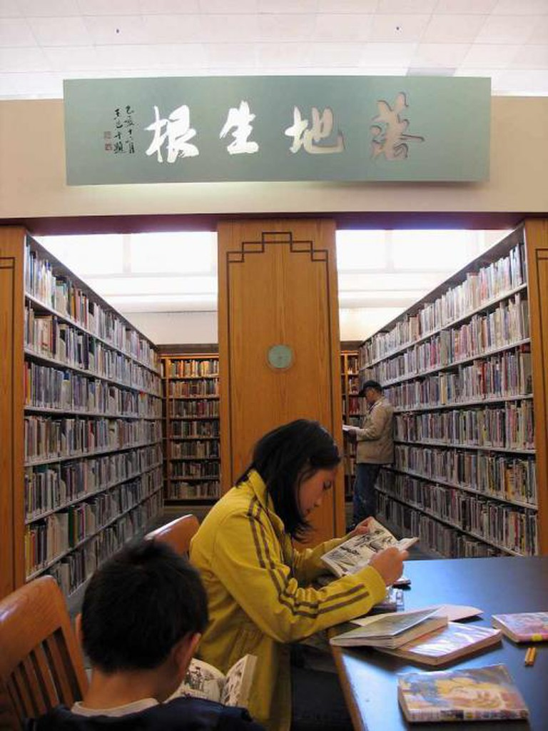 Chinatown Public Library | © Eric Chan/Flickr