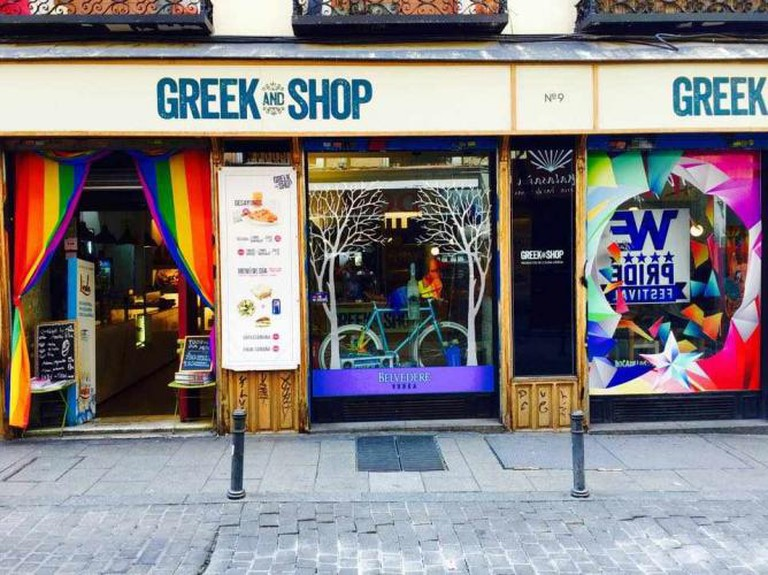 Greek and Shop | © Greek and Shop