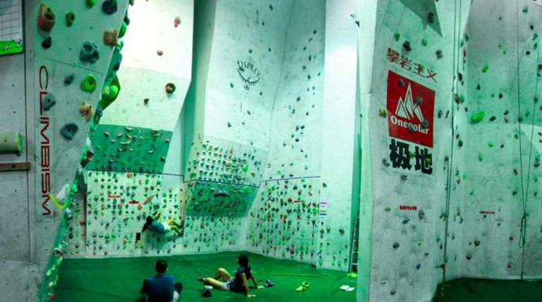 Rock climbing at Heng Yi | Courtesy of Janai Wallace