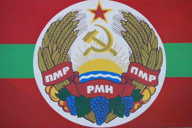Flag and sign of Transnistria/Tiraspol 2010 | © Dieter Zirnig/Flickr