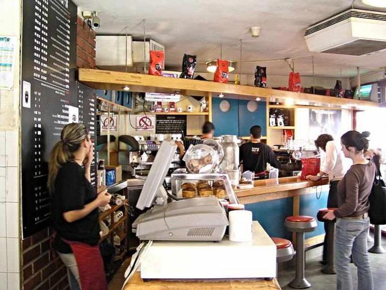 Aroma Espresso Bar   © ToastieIL/ WikiCommons