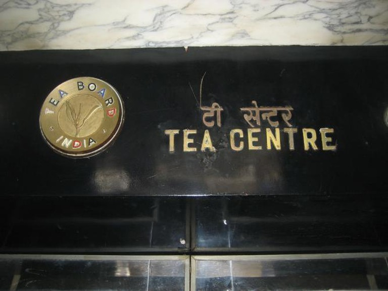 Tea Centre | © Nick Gray/Flickr