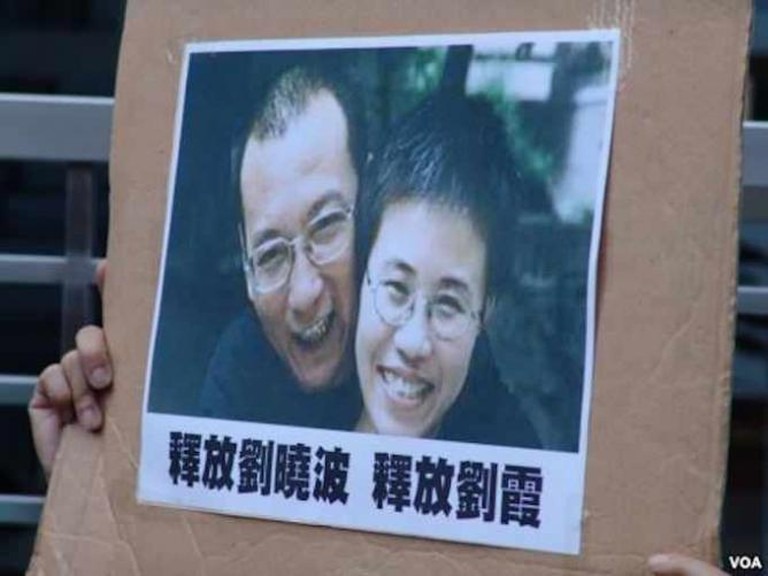 Liu Xiaobo and his wife Liu Xia who in under house arrest | © VOA/WikiCommons