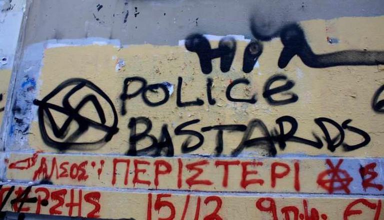 Slogans on the wall, Exarcheia | © Christine Zenino/Flickr