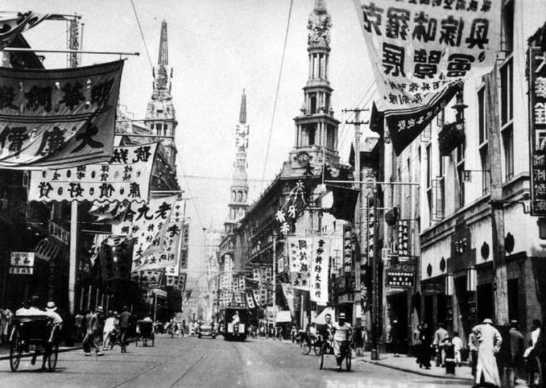 Shanghai's Nanjing Road in the 1930s