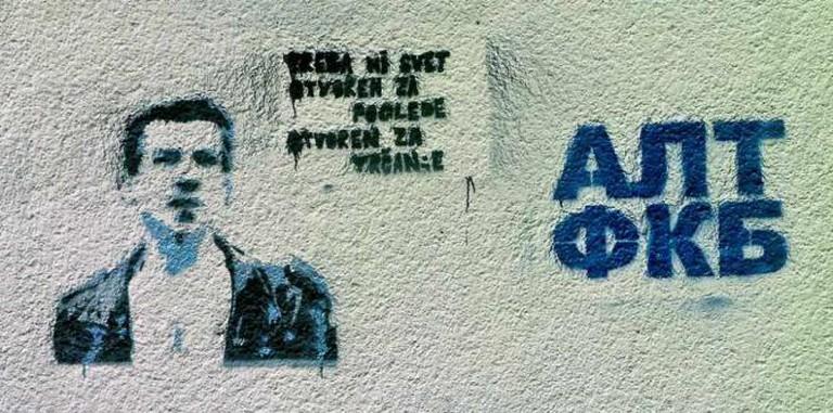 Graffiti Podgorica   © tm-tm/Flickr
