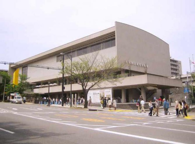 National Museum of Modern Art in Tokyo | © Lombroso/WikiCommons