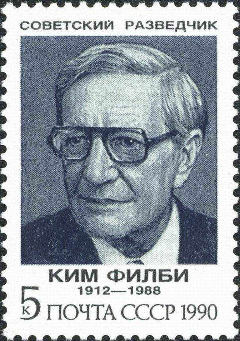 Kim Philby on a USSR stamp
