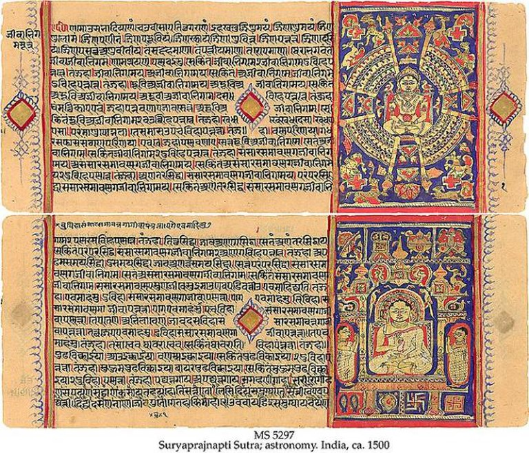 Work of Art from 15th Century CE Manuscript | © Wikicommons