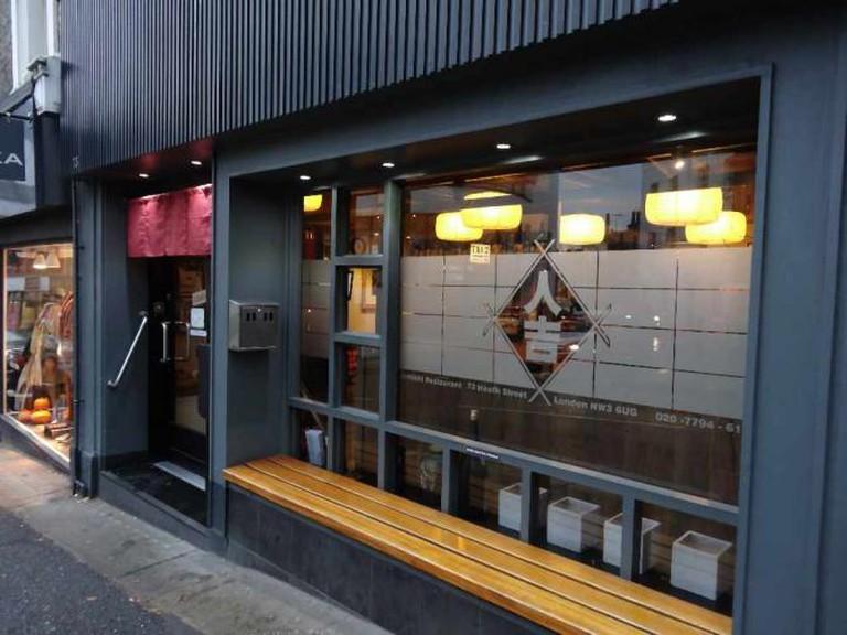 Jin-Kichi's Japanese style façade