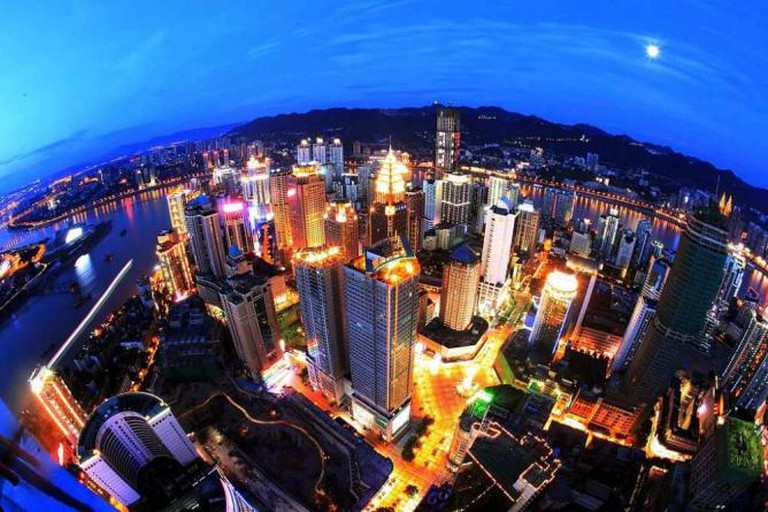 wide-lens night view over the Yuzhong skyline in Chongqing