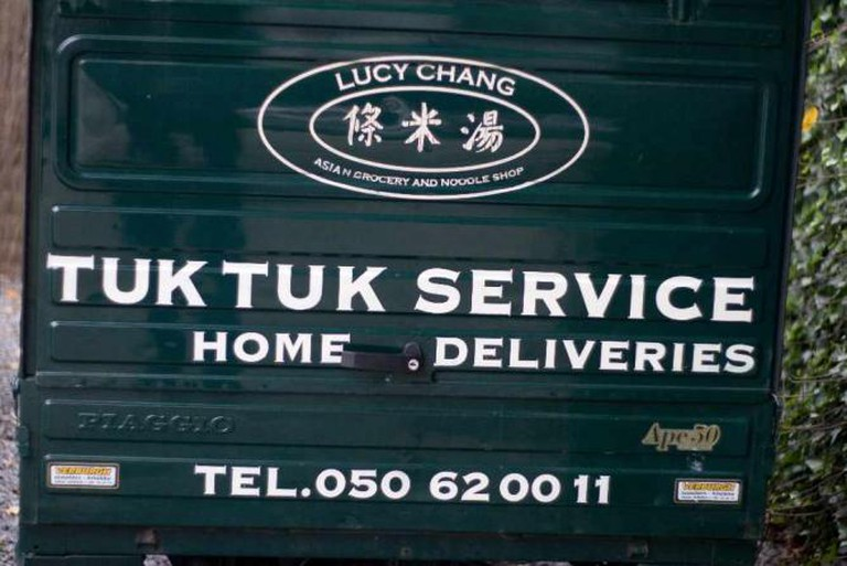 Lucy Chang Tuk Tuk