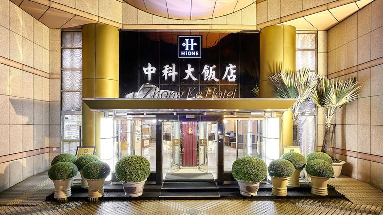 730dd271 - Zhong Ke Hotel
