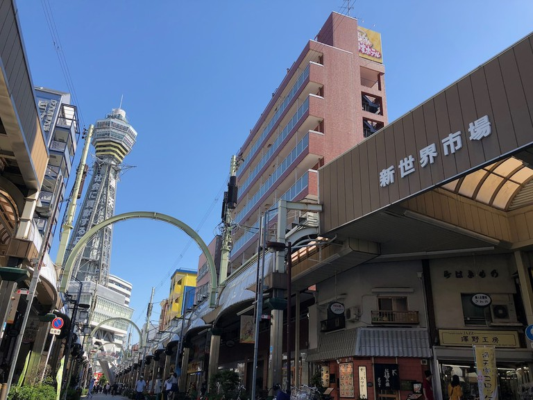 Osaka Ebisu Hotel