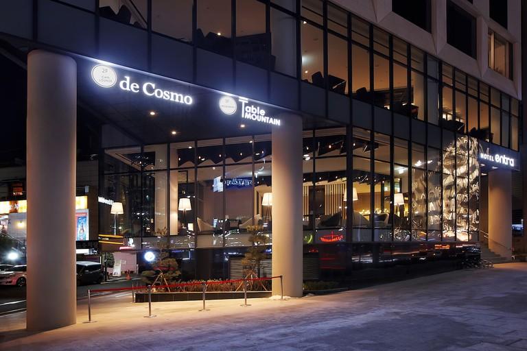 ad2286e2 - Hotel Entra Gangnam