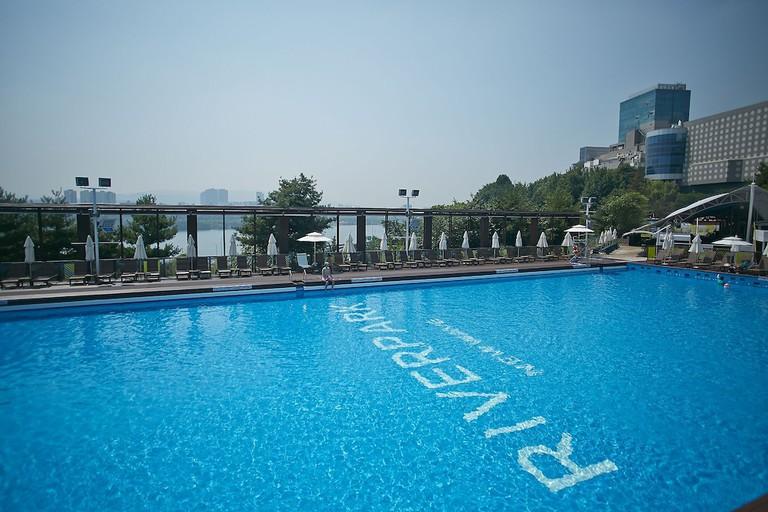 Vista Walkerhill Seoul