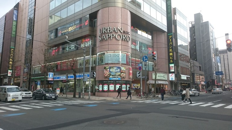 Comics & Capsule Hotel COMICAP Sapporo