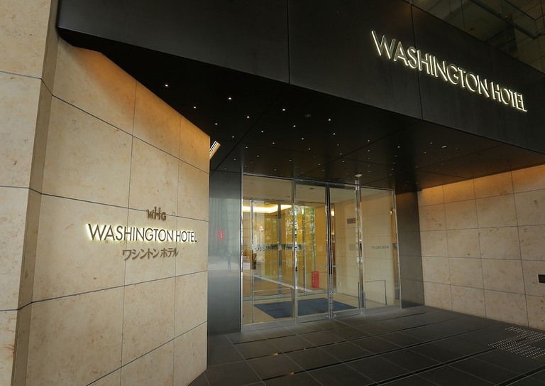 Akinhabara Washington Hotel