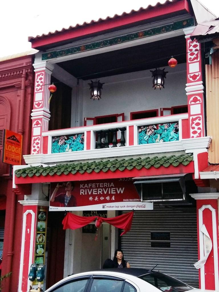 KT Chinatown Lodge