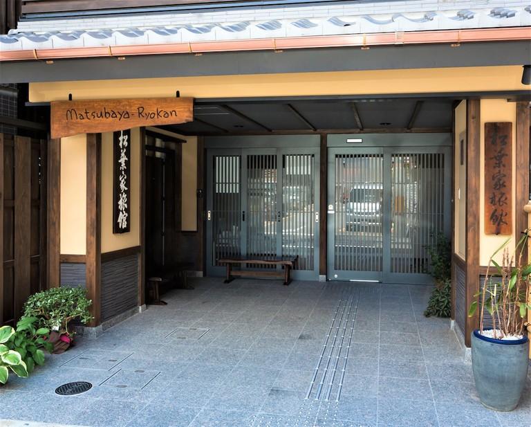 Ryokan Matsubaya, Kyoto
