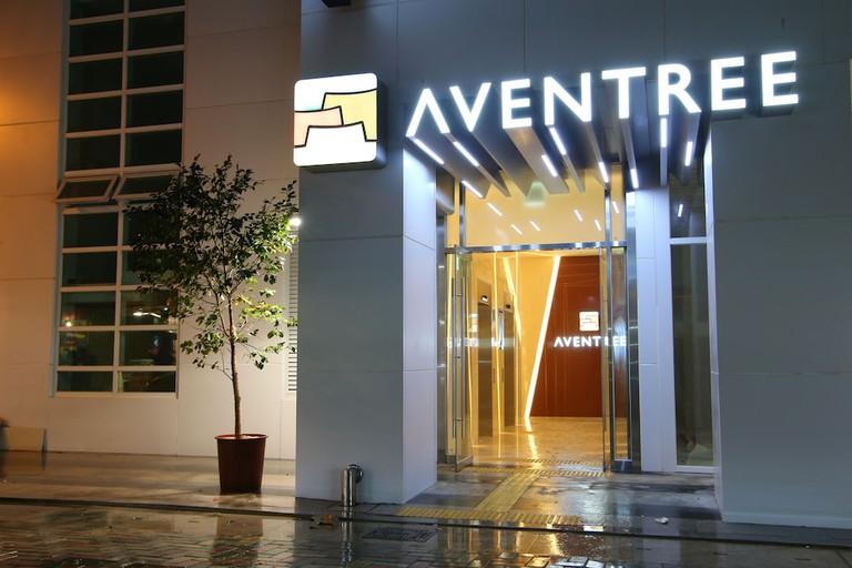 Aventree Hotel