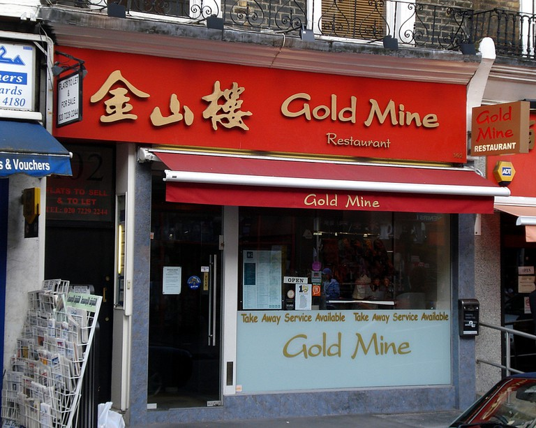 Gold Mine, Bayswater